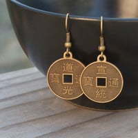 Chinese Coin Earrings, Good Luck Earrings, Spiritual Jewelry, Gifts Under 10