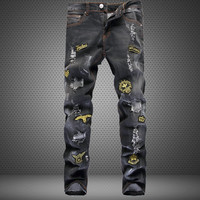 Ripped Holes Men Jeans Stretch Skinny Pants [6541760579]