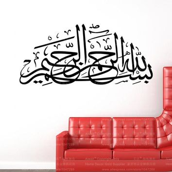 Muslim Wall Vinyl Sticker Decal Arab Persian Islamic Caligraphy Words Quotes Art Design Wall Murals Posters Free Shipping