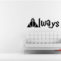 Harry Potter decal, Harry Potter Always Removable Wall Decal