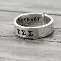 Sigma Sigma Sigma, Hammered Sorority Ring,personalized jewelry, hand stamped ring, handstamped jewelry, Sorority Jewelry