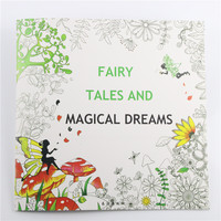 24 Pages 25*25cm English Coloring Books For Kids And Adults Painting Book Fairy Tale Adult Painting Drawing Book