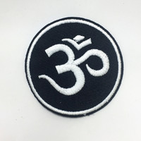 Black Yoga Iron On Patch