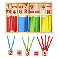 Kids Wooden Montessori Mathematics Material Early Learning Educational 3C
