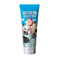 Hell-Pore Clean Up Mask - Walmart.com