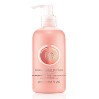 Pink Grapefruit Puree Body Lotion | The Body Shop ®
