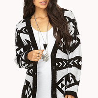 Forever Cool Colorblocked Cardigan