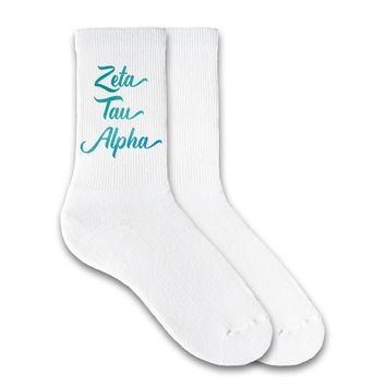Zeta Tau Alpha - Watercolor Script Name Crew Socks