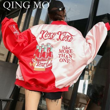 Trendy QING MO 2018 Autumn Outerwear Batwing Sleeve Patchwork Jacket for Women Embroidery Jackets and Coats Stand Collar Jacket ADQ407 AT_94_13