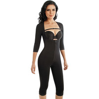 """Havana"" Top-to-Bottom Arms and Legs Full Body Shaper by Fajate"