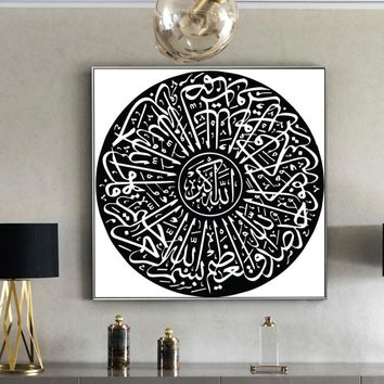 Posters and Prints Wall Art Islamic Muslim Arabic Bismillah Calligraphy Circle Canvas Paintings for Living Room Wall Home Decor