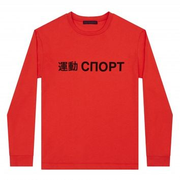 Gosha Rubchinskiy Long Sleeve Printed T-Shirt (Red)
