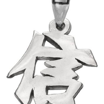 "Sterling Silver Japanese/Chinese ""Believe"" Kanji Symbol Pendant"