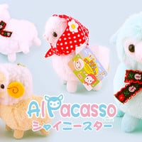 Buy Authentic Amuse Alpacasso Alpaca Makiba no Kids Keychain at Tofu Cute