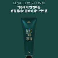 Buy VT Gentle Flavor Classic Toothpaste (Herb Mint) 100g | YesStyle
