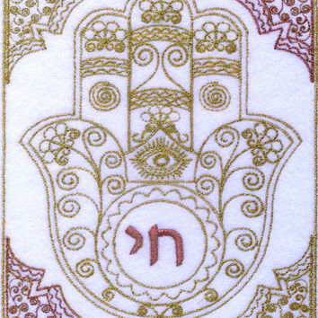Costom Made for Lena - Judaica art, Framed Art, Home decor, Decorative Hamsa, Jewish Gift ,Wall hanging, Gold Jerusalem, Hamsa embroidery חי