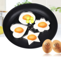 Home Hot Sale Stylish Cute On Sale Kitchen Helper Thicken Stainless Steel Heart-shaped Set Innovative Mould [6880286535]