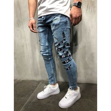 Snake Patch Embroidery Distressed Jeans