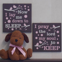 Now I Lay Me Down To Sleep I Pray The Lord My Soul To Keep - Signs Baby Girl Nursery Chocolate Brown Bedtime Prayer Baptism Christening Gift