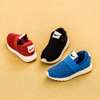 Kids Sneakers Fashion Shoes = 4451164804