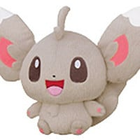 Pokemon Black and White 8'' Chilarmi Chilarmi Prize Import Plush Licensed NEW