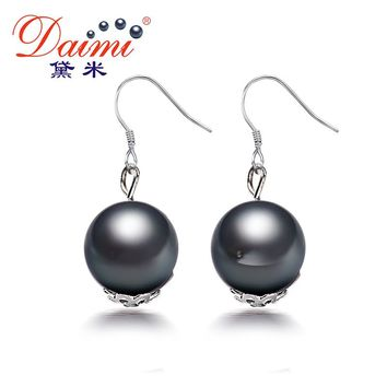 DAIMI Luxury Elegant Round Tahitian Pearl Drop Earrings High Quality 925 Sterling Silver Dangle Earrings For Women Gifts