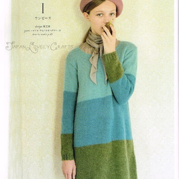 Soft Knit Wear of Mohair &  Alpaca Yarns - Japanese Knitting, Crochet Pattern Book for Women - Winter Warm Outfit - B1325