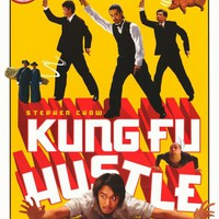 Kung Fu Hustle 11x17 Movie Poster (2005)