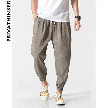 Mens Casual Harem Pants Jogger Pants Fitness Trousers