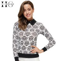HEEGRAND Sweater Cardigan Women Spring Hot Sale Full Sleeve Computer Knitted WZY003