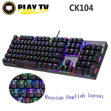 Russian Motospeed CK104 Metal 104 Keys RGB Switch Gaming Wired Mechanical Keyboard LED Backlit Anti-Ghosting for Gamer Computer