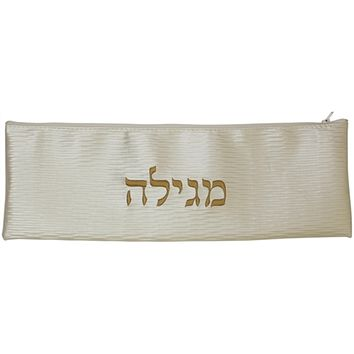 "Ben and Jonah Vinyl Purim Megillah Storage Bag/Holder-17""W x 6"" H-Faux Croc Skin-Beige with Gold Letters"