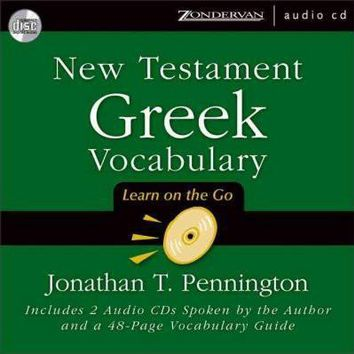 New Testament Greek Vocabulary (GREEK): Learn on the Go