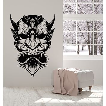 Vinyl Wall Decal Devil Mythology Fantasy Monster Head Scary Stickers Mural (g2682)
