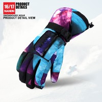 Winter Warm Windproof Ski Gloves Outdoor Sports Comfortable Men or Women Snowboard Gloves Waterproof Skiing Gloves