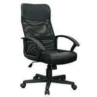 Mesh Executive High Back Office Chair w/ Lumbar Support - Black