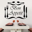 Wall Decals Bon Appetit Vinyl Stiker Decal for Dining Room or Kitchen Cafe Cutlery Knife Fork Spoon Home Decor Design Interior С431