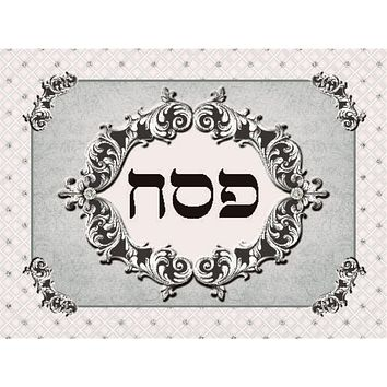 """Pillow Cover For Pesach Satin 24 x18"""""""