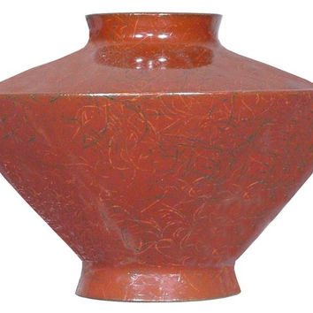 EXTRAORDINARY VARIATION JAPANESE LACQUER COVERED BOWL