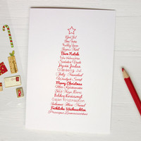 Languages xmas card merry christmas card red holiday card christmas tree typography