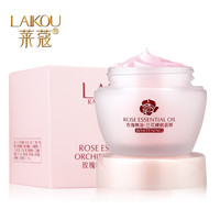 LAIKOU Rose oil Orchid Sleeping Mask Clean Skin Deeply Nourish Face Care Whitening Moisturizing Facial Mask F057