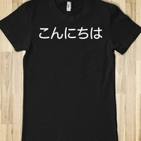 Cool Japanese-Styled 'Hello' T-Shirt