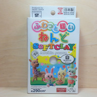 Daiso Japan Soft Clay Lightweight Modeling Air Dry 1 box - White