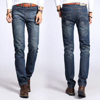 Men Ripped Holes Korean Men's Fashion Jeans [6528443011]