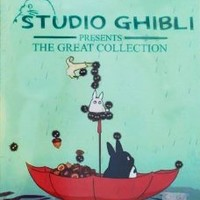 Studio Ghibli Presents the Great Collection - 18 Movies From Hayao Miyazaki