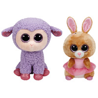 TY Beanie Boos - 2016 Easter SET of 2 (Lavender & TwinkleToes)(Regular Size 6in)(Pre-Order Spring)