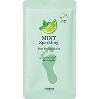 Mint Sparkling Foot Peeling Socks | Ulta Beauty
