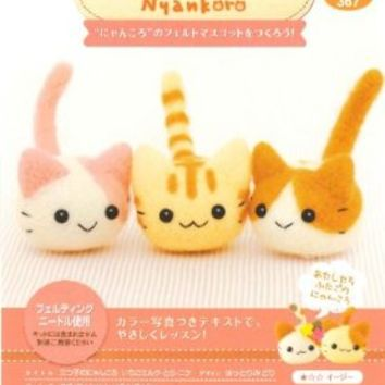 Hamanaka triplets of Nyankoro Strawberry Milk Tiger Nike H441-367