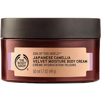 Online Only Spa Of The World Japanese Camellia Cream