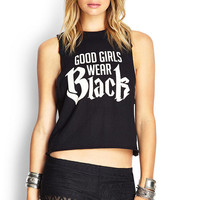 Good Girls Graphic Tank
